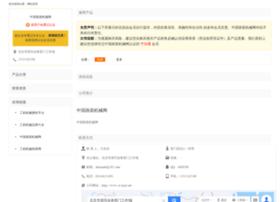 cn.lmjx.net