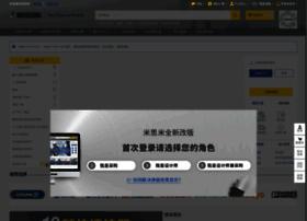 cn.misumi-ec.com