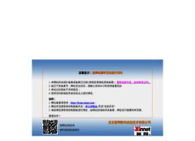 cn.mshchina.com