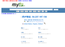 cn.myip.net