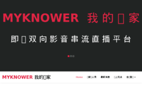 cn.myknower.com