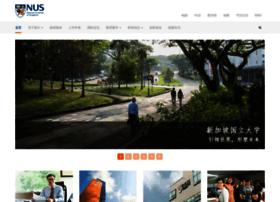 cn.nus.edu.sg