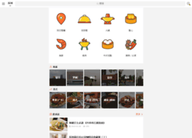 cn.openrice.com