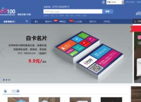 cn.print100.com