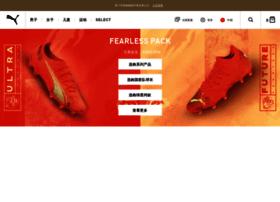 cn.puma.com