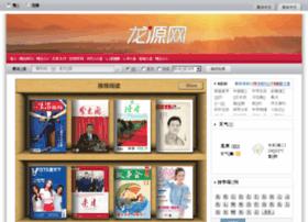 cn.qikan.com