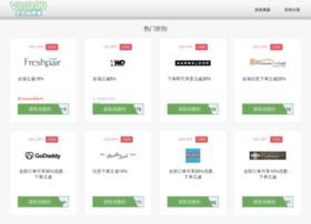 cn.savingstory.com