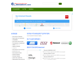 cn.semiconductordatasheet.com