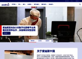 cn.sodexo.com