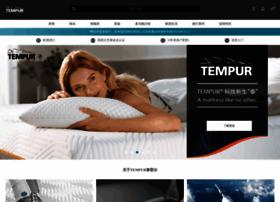 cn.tempur.com