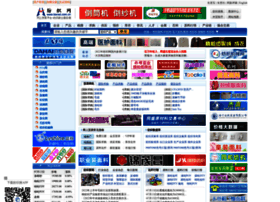 cn.texnet.com.cn