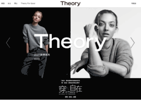 cn.theory.com