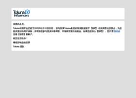 cn.toluna.com