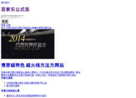 cn.wuxinghui.net