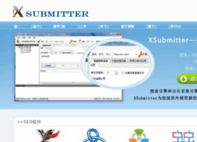 cn.xsubmitterlabs.com