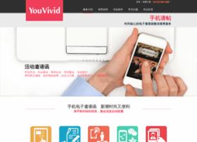 cn.youvivid.net