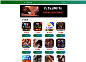 cn061.com
