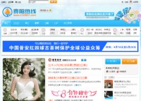 cn0851.com