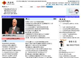 cn15.net