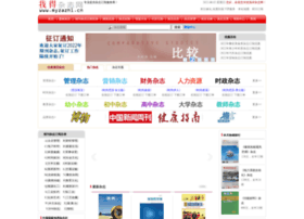 cn21.com.cn