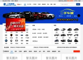 cn2che.com
