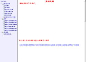 cn50hz.com