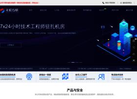 cn51.com
