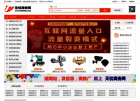 cn5135.com