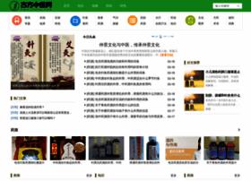 cn939.com