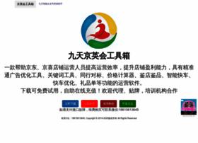cn9sky.net