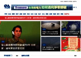 cna.com.tw