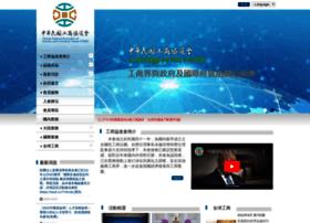 cnaic.org