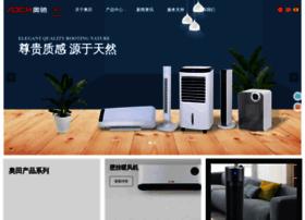 cnaochi.com
