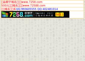cnapest.8m.com