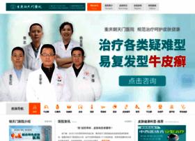 cnautoglass.com
