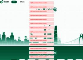 cnave.com