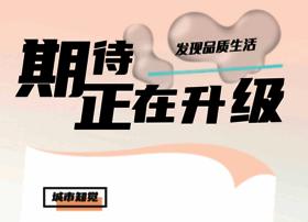 cnbb.com.cn