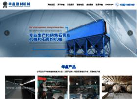 cnbbm.com info. 石膏板生产线,石膏粉生产线--晋州市华鑫 ...