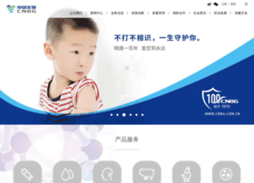cnbg.com.cn