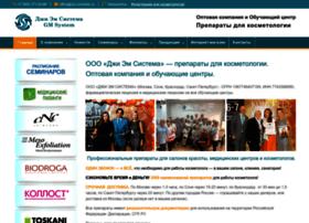 cnc-cosmetic.ru