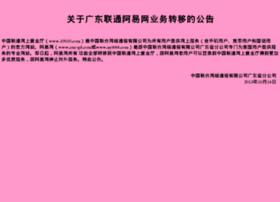 cnc-gd.com