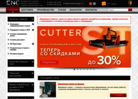 cnc-tehnologi.ru