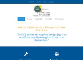 cnc.uom.gr