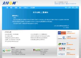 cncard.net