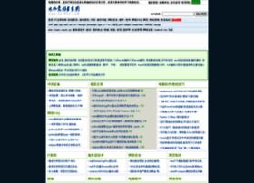 cncfan.com
