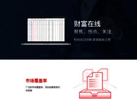 cncfzx.com