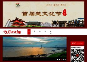 cnchu.com