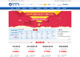 cncnc.com.cn