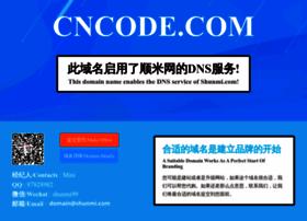 cncode.com