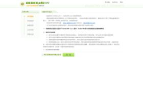 cncplasmacutterzone.com